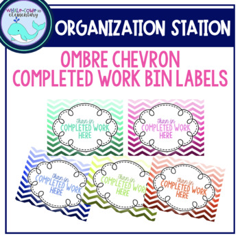 Completed Work Bin Labels: Chevron Ombre