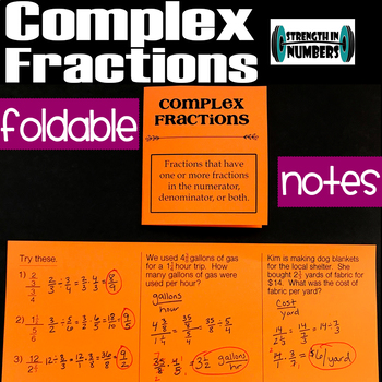 Complex Fractions Foldable Notes Interactive Notebook