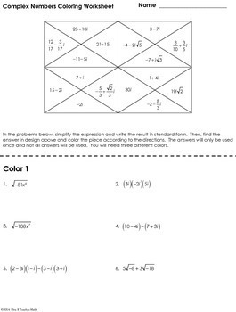 Complex Numbers Coloring Worksheet by Mrs E Teaches Math | TpT