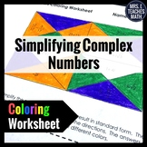 Complex Numbers Coloring Worksheet