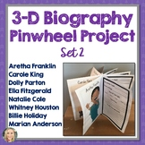 Composers and Musicians, Biography, 3D Pinwheel Project, Famous Women, Set 2
