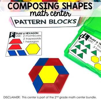 Composing Shapes Math Center (included in 2nd grade math centers bundle)