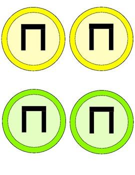 Composition Cards (Ta, Ti-Ti, Shh: Chroma-notes)