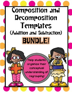 Composition and Decomposition Templates (Freebie!)