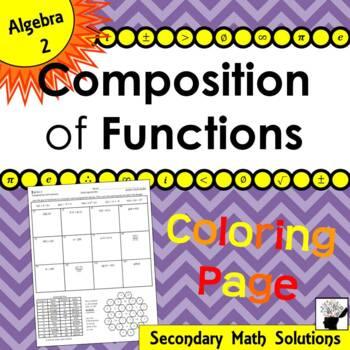 Composition Of Functions Coloring Activity 2a2d By Secondary Math