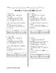 Compound Inequalities Introductory Worksheets