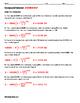 Compound Interest ALGEBRA Review + Practice