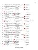 Compound Nouns Multiple Choice Exam