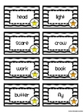 Compound Word: Assessments, Game, and Worksheet