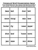 Compound Word Concentration Freebie -- No prep needed!