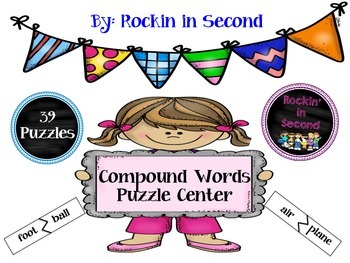 Compound Word Puzzles Center