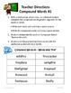 Compound Words: 3rd Grade Common Core Differentiated Worksheets