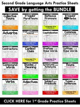 Compound Words Common Core NO PREP Practice Sheets