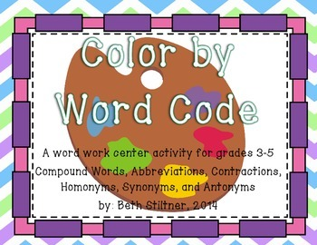Word Work Center: Color by Word Code