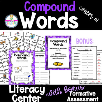 Compound Words Hands-On Puzzle Activity