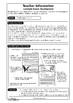 Comprehension – Ages 8-10 ebook