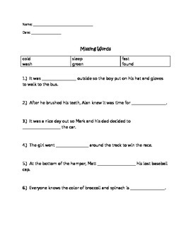 Comprehension Booster (First and Second Grade)