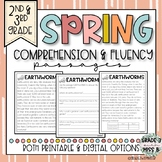 DISTANCE LEARNING- Comprehension & Fluency: 2nd & 3rd Grad