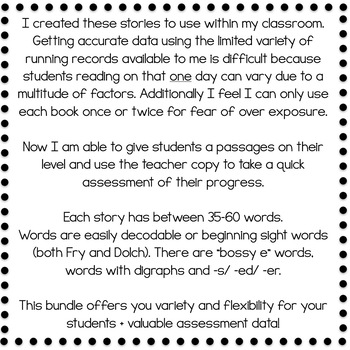 Comprehension & Fluency Passages - Beginning Readers + Running Records - BUNDLE!