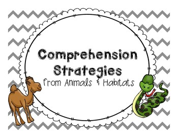 Comprehension Freebie
