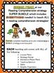 Reading comprehension strategies - *FREEBIE* - Beanie baby