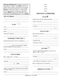 Comprehension Guide (8th Grade Literature) - Common Core Aligned