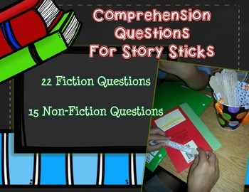 Comprehension Guided Reading Story Stick Questions