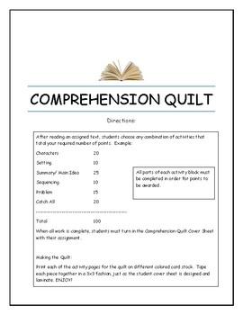 Comprehension Quilt