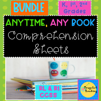 Comprehension Sheets K-2nd grade BUNDLE~ Anytime, Any Book RL and RI CCSS