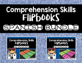 Comprehension Skills Flipbooks BUNDLE {SPANISH} #SCOLTtpt