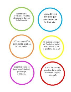 Comprehension Sticks in Spanish