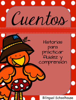 Comprehension Stories- Fall
