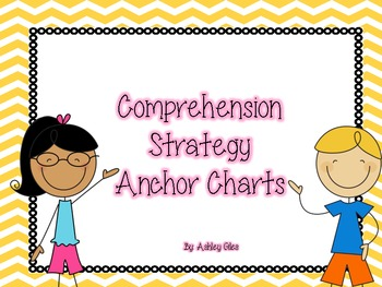 Comprehension Strategies Anchor Chart ***FREEBIE***