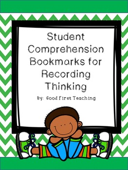 Comprehension Strategies Bookmarks for Students Printables