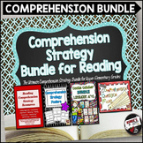 Reading Comprehension Strategy Bundle