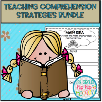 Comprehension Strategy Bundle with Favorite Literature!