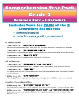Comprehension Test Pack: ALL 2nd Grade Common Core Literature Standards