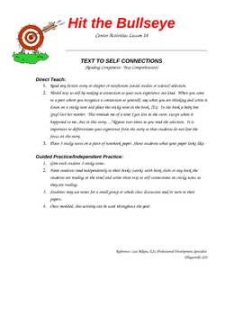 Comprehension:  Text to Self Connections