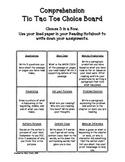 Comprehension Tic-Tac-Toe Menu Number 3