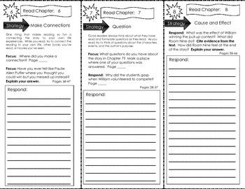 Comprehension Tri-Fold - Junie B. Jones Is Captain Field Day, by Barbara Parks
