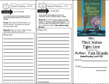 Comprehension Trifold - Mercy Watson Fights Crime, by Kate DiCamillo