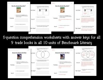 Comprehension Worksheets for Benchmark Literacy - Grade 2 BUNDLE, Units 1-10