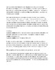 Compréhension de lecture - Conte de fées - French Fairy Tales