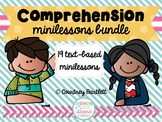 Comprehension minilesson bundle