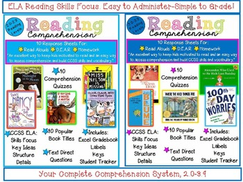 Reading Comprehension for the Year! 80 Response Sheets-Lev