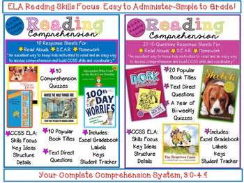 BUNDLE! Reading Comprehension for the Year! 60 Response Sh