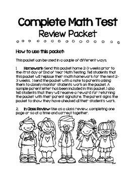 Comprehensive 3rd Grade Math Review Packet
