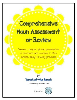 Comprehensive Noun Assessment
