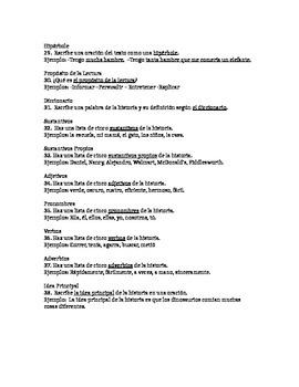 Comprensión para la Casa - Take-Home Comprehension (Spanish)