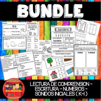 Comprensión de Lectura Bundle K-1 (Lectura, Escritura, y m